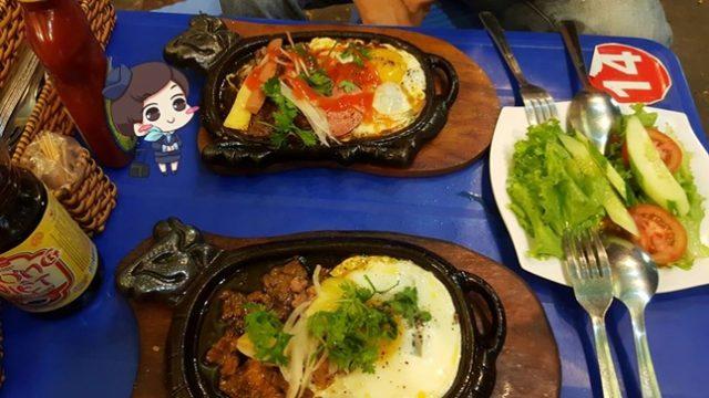 Bò né thơm ngon tại quán Quốc Minh