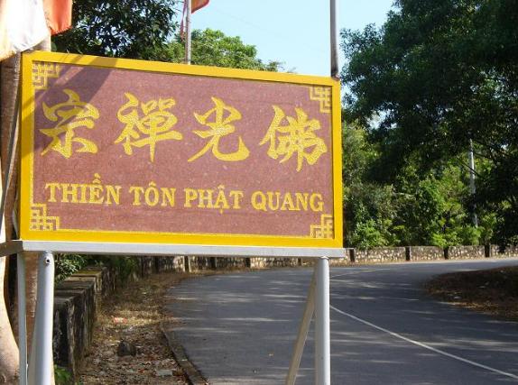 Thiền Tôn Phật Quang núi Dinh