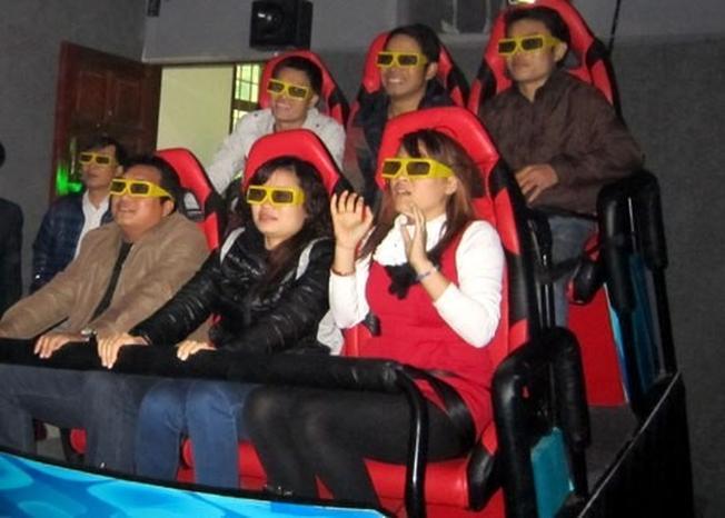 Phòng chiếu phim 4D