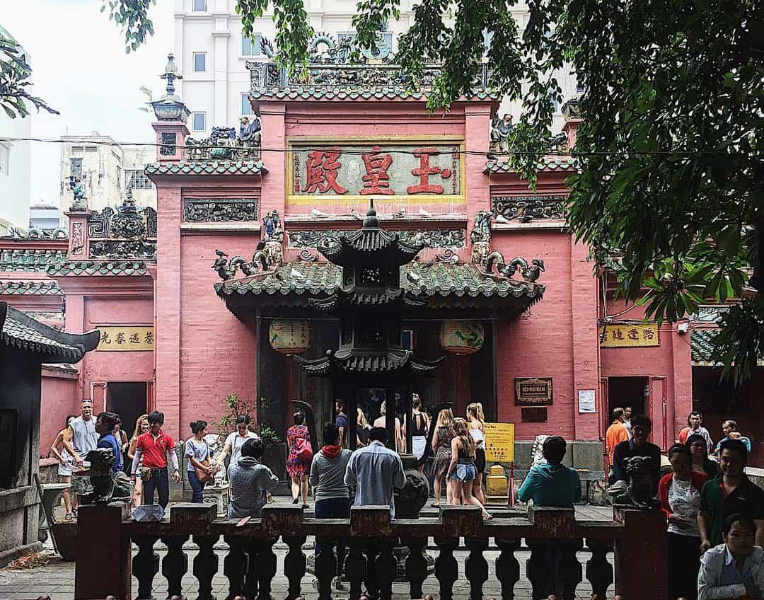 Ngôi chùa này còn được gọi là Ngọc Hoàng Điện hay chùa Đa Kao (cách người Pháp gọi)