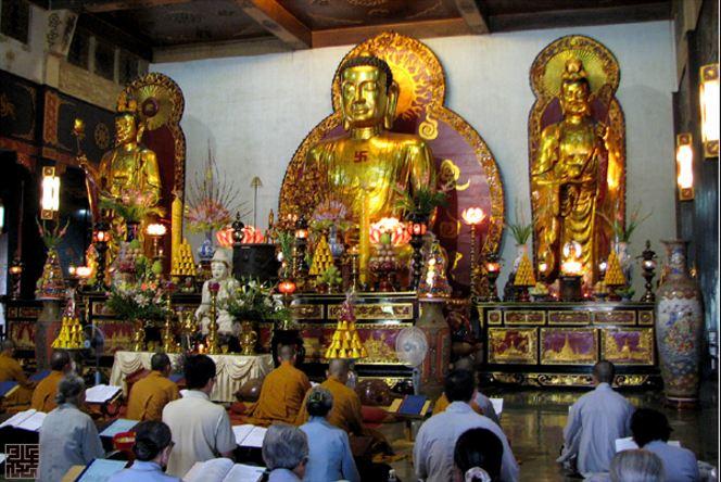 Hình ảnh Bái Điện trong buổi lễ