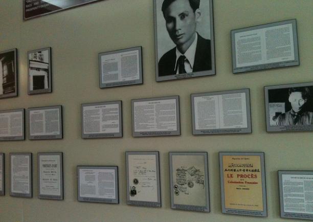 Nơi đây trưng bày cuộc đời, sự nghiệp của Chủ tịch Hồ Chí Minh
