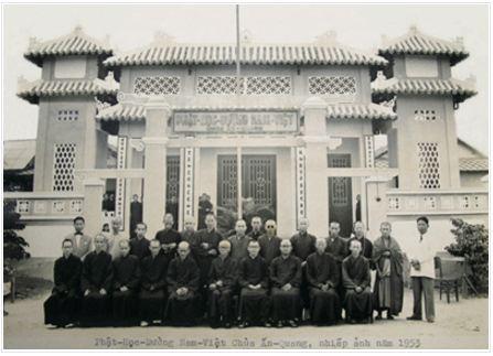 Ảnh tư liệu trước kia của chùa Ấn Quang