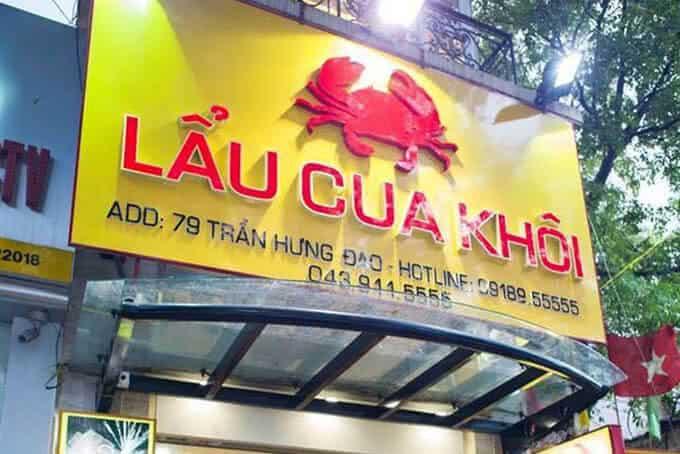Lẩu ngon ở Hà Nội: Nhà hàng lẩu cua Khôi