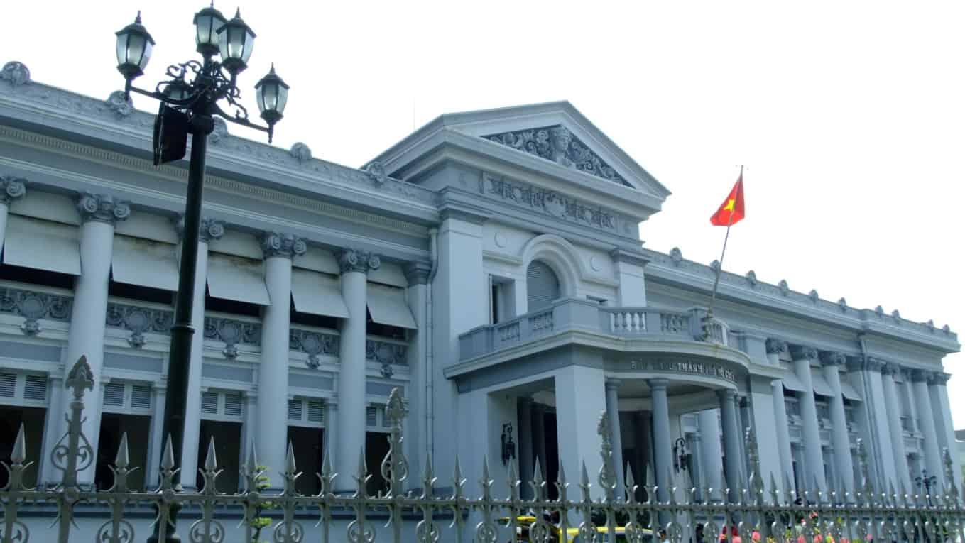 Bảo tàng Thành phố Hồ Chí Minh