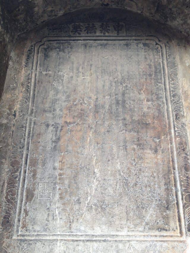 Bia đá được đặt tại Ô Quan Chưởng