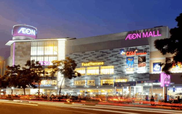 Trung tâm thương mại AEON MALL Tân Phú