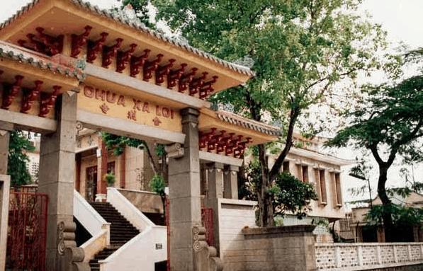 Hình ảnh cổng chùa Xá Lợi - Sài Gòn