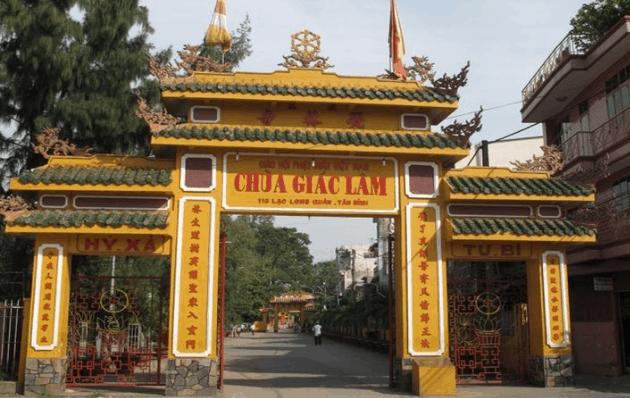 Hình ảnh cổng chùa Giác Lâm - Sài Gòn
