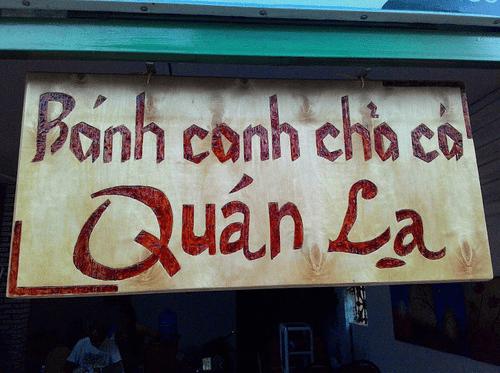 Quán bánh canh chả cá nổi tiếng ở Vũng Tàu