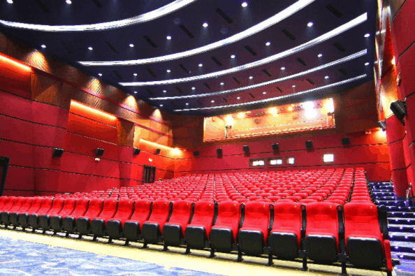Rạp chiếu phim Cine Box