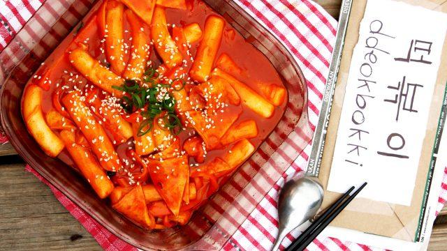 Món ăn truyền thống của xứ sở kim chi (Ảnh: ST)