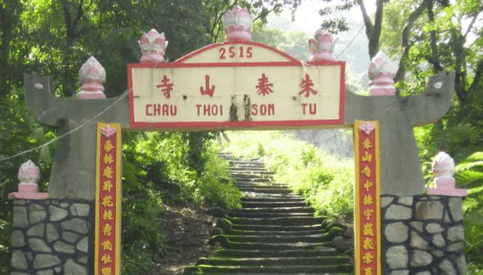 Đường đi lên chùa Châu Thới