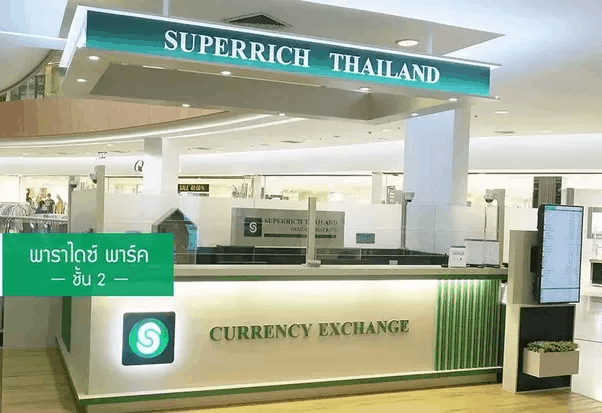 Đổi từ USD qua THB ở Thái có thể giúp bạn tiết kiệm hơn 1 chút (ẢNH ST)