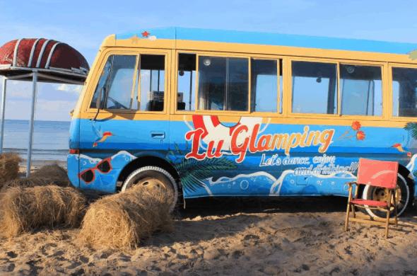 Điểm cắm trại đẹp - độc - lạ Lu Glamping