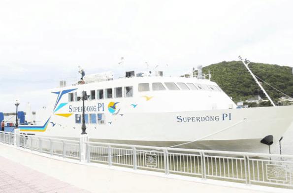 Đi tàu SuperDong ra đảo Phú Quốc
