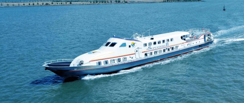 Trải nghiệm tàu siêu tốc Superdong II