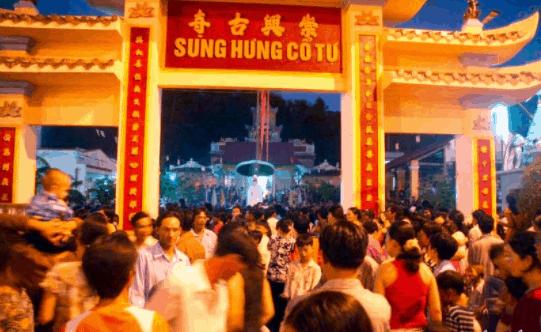 Chùa Sùng Hưng là ngôi chùa lâu đời tại Phú Quốc