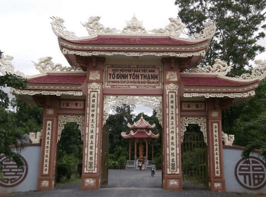 Chùa Tôn Hạnh - Cần Giuộc