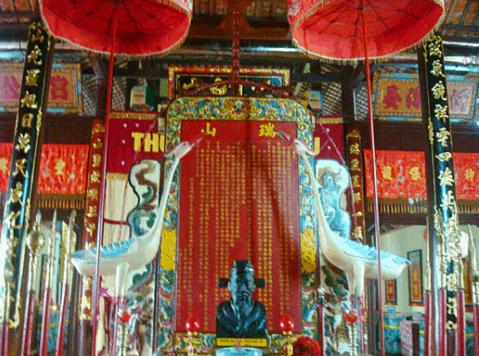 Đền thờ Thoại Ngọc Hầu An Giang