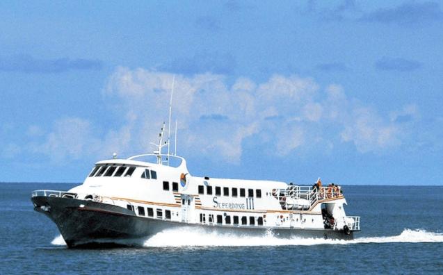 Hình ảnh tàu cao tốc Superdong 3