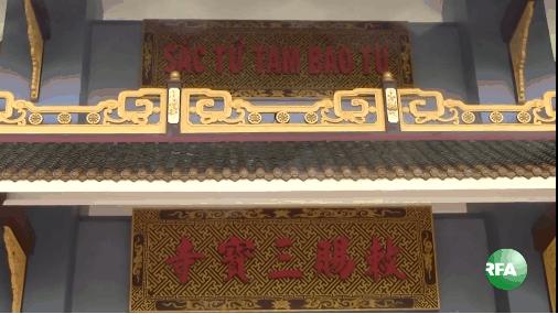 Vẻ đẹp chùa Tam Bảo Hà Tiên