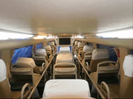 Xe giường nằm tuyến Hồ Chí Minh - Hà Tiên
