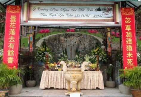 Lễ tưởng niệm sư nữ Phù Dung