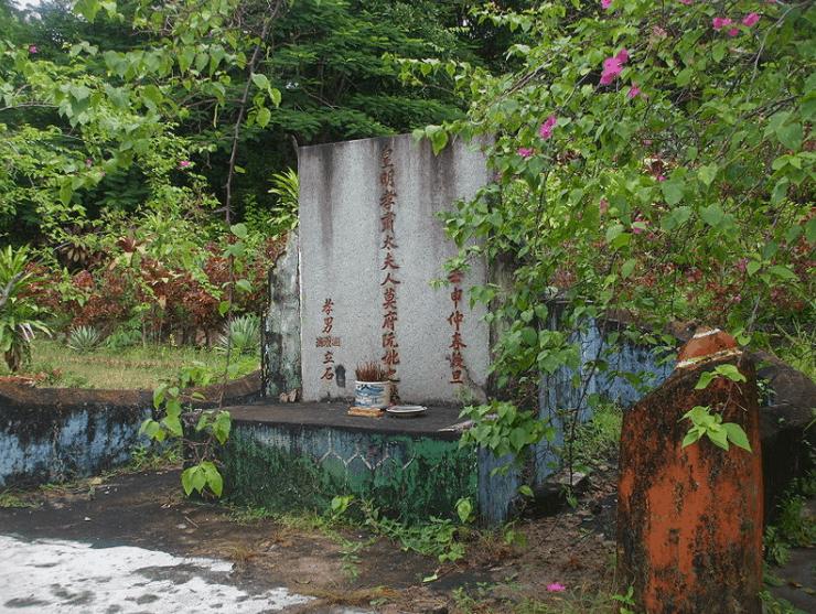 Hình ảnh lăng mộ vợ Mạc Thiên Tứ