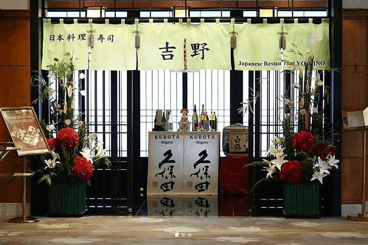 Khám phá ẩm thực Nhật Bản tại nhà hàng Yoshino Lotte Legend