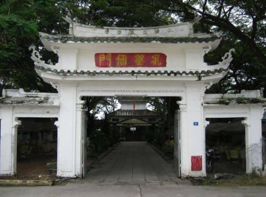 cổng Văn thánh miếu Cao Lãnh
