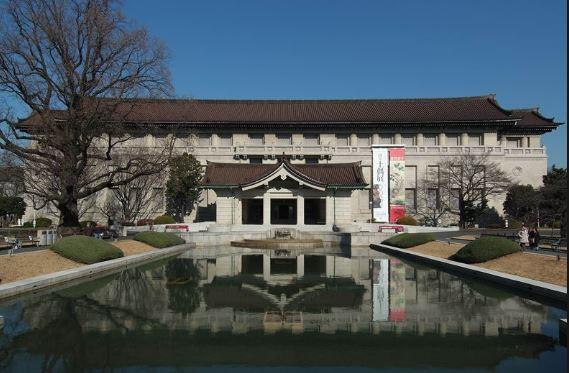 Bảo tàng Quốc gia Nhật Bản