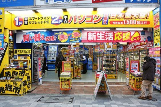 Một gian hàng tại phố điện tử Akihabara