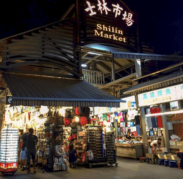 Chợ đêm Thạch Lâm, Đài Bắc (Ảnh ST)