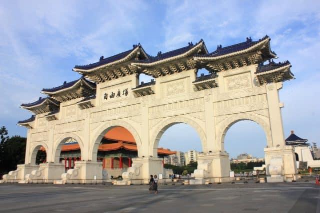 Đài tưởng niệm Tưởng Giới Thạch (Ảnh ST)