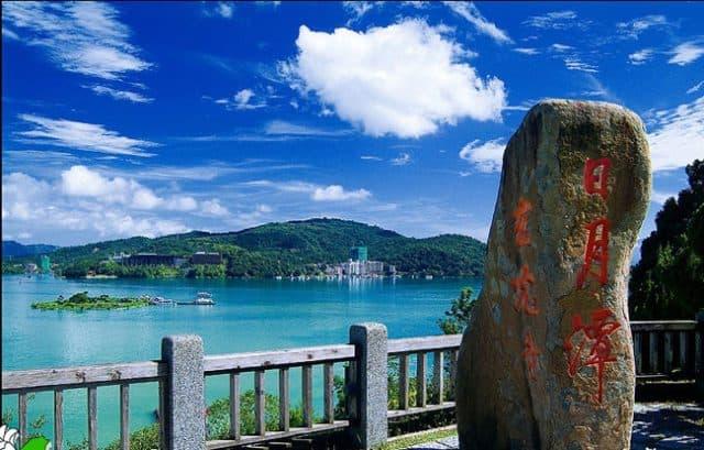 Hồ Nhật Nguyệt cảnh đẹp thơ mộng (Ảnh ST)