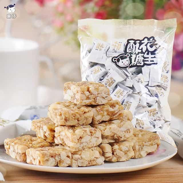 Kẹo đậu phộng Kinmen của Đài Loan (Ảnh ST)