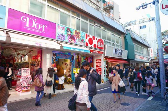 Phố phụ kiện Takeshita