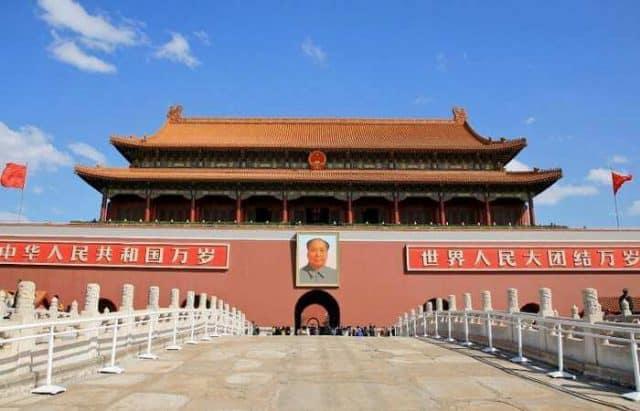 Quảng trường Thiên An Môn Bắc Kinh