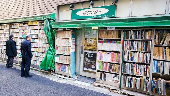 Bạt ngàn sách tại phố sách cũ Kinda Jimbocho