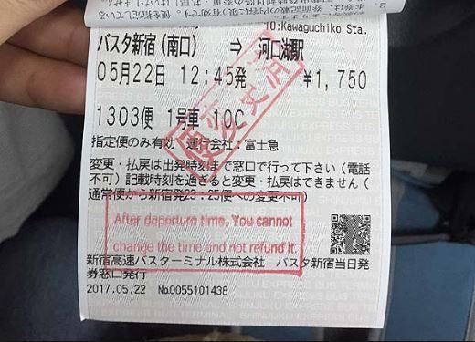 vé subway nhật bản