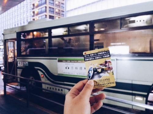 vé xe bus nhật bản