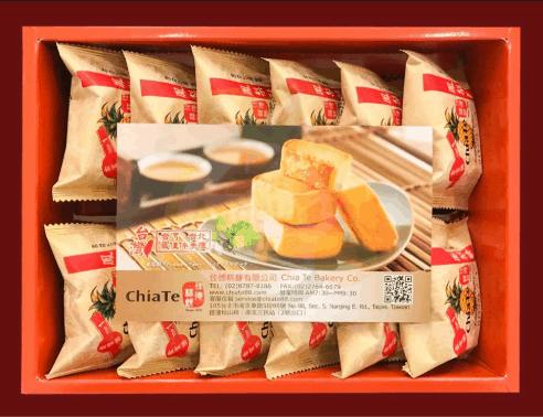 Bánh kẹo Đài Loan rất phù hợp để mua về làm quà biếu