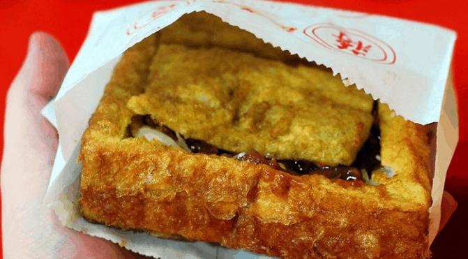 Bánh mì quan tài nghe tên hơi rùng rợn nhưng thực sự vẻ ngoài dễ thương lắm luôn! (ảnh ST)