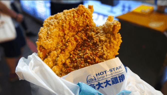 Điểm danh một vài món ăn hấp dẫn tại chợ Shilin (ảnh ST)