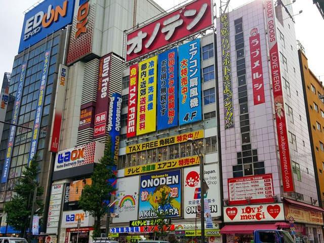 Một góc nhỏ của khu mua sắm Akihabara (Ảnh ST)