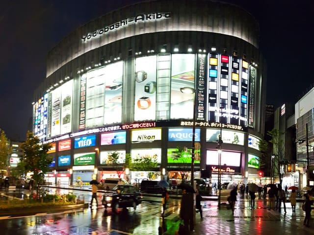 Trung tâm thương mại Akihabara (ảnh ST)