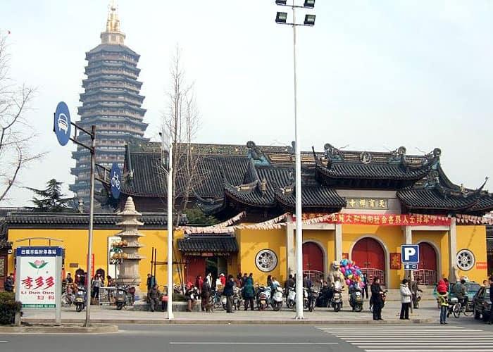 Thường Châu Trung Quốc