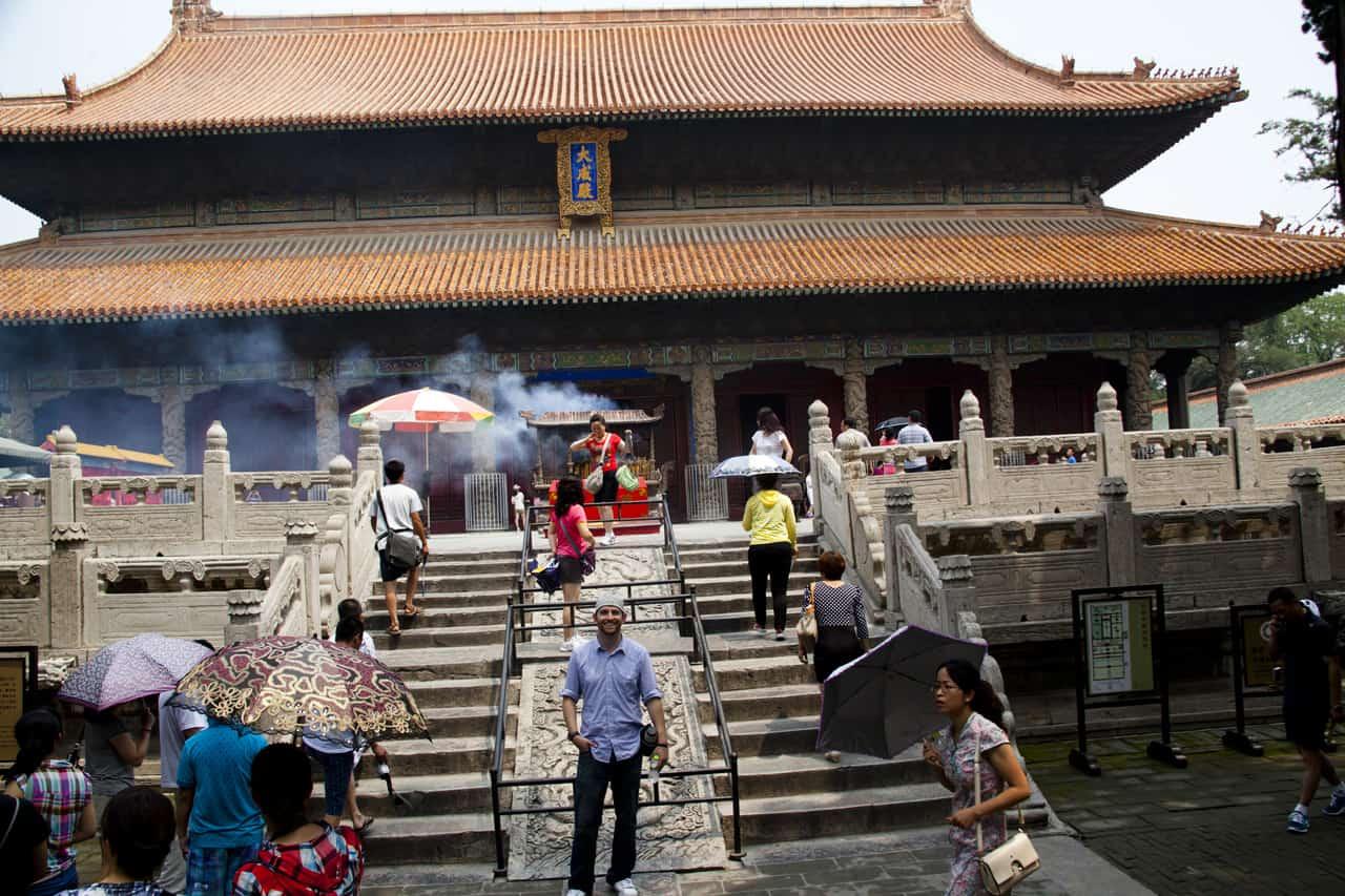 Nam Kinh Trung Quốc