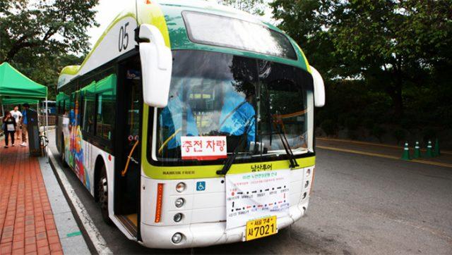 Xe bus điện NamSan( ảnh ST)